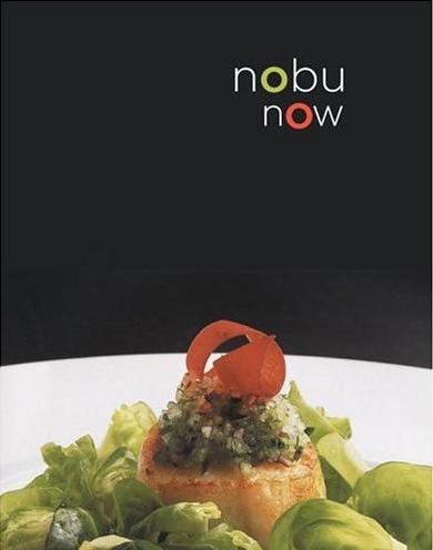 nobu-now