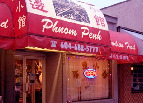 Famous Asian Restaurants 57