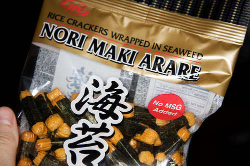 Nori Maki Arare - Seaweed wrapped rice crackers