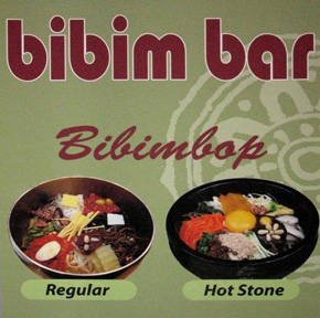 sign-at-bibimbar