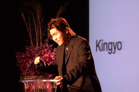 kingyo award