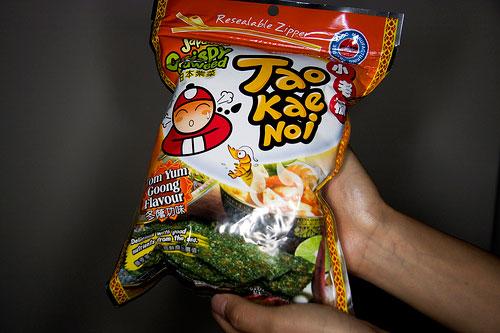 Jao Kae Noi - Seaweed chips
