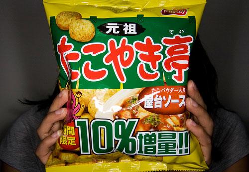 Takoyaki Ball Chips